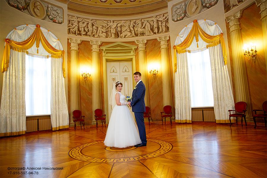свадьба во дворце Дурасова в Люблино фото