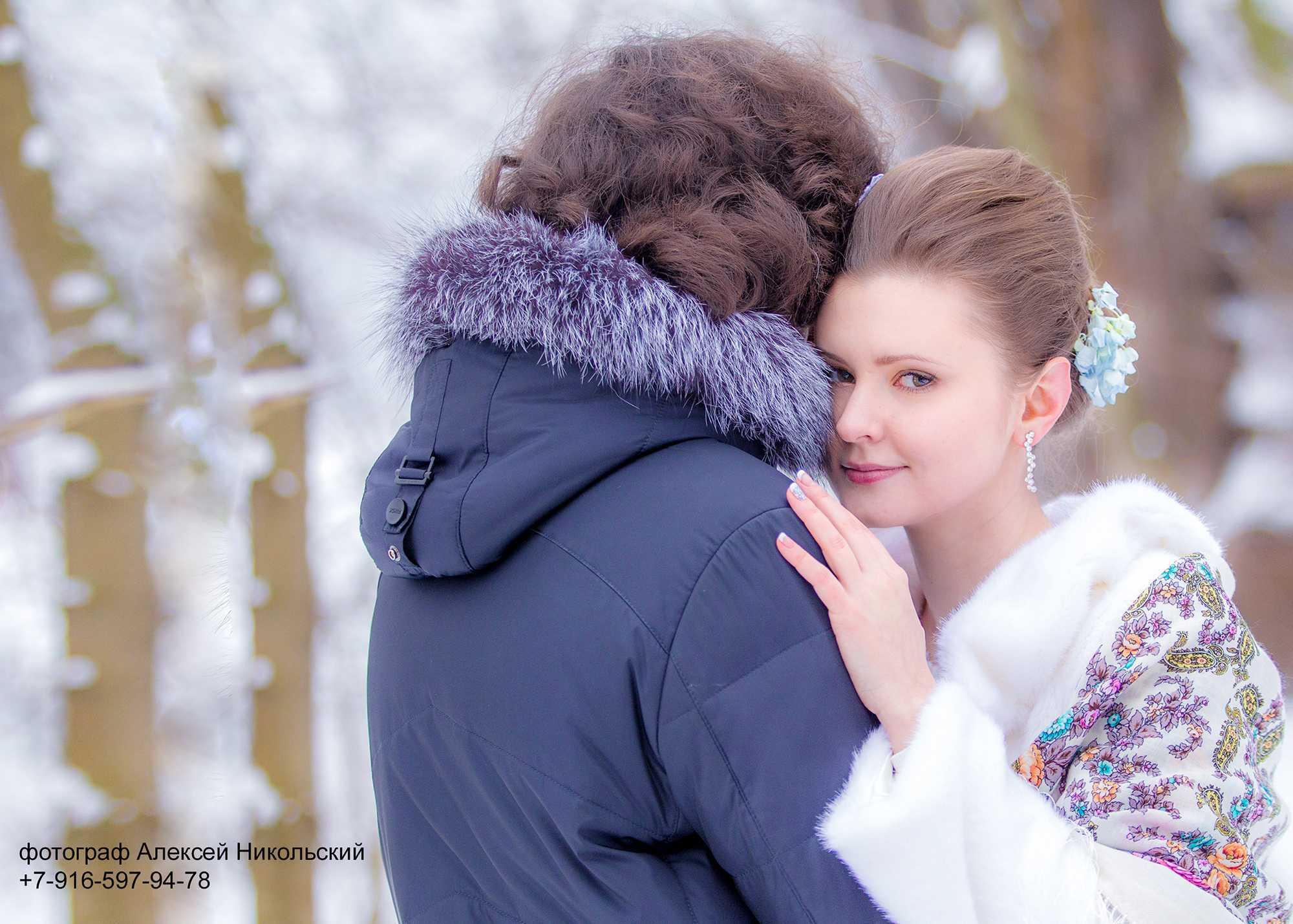 фотограф на свадьбу зимой, свадьба зимой