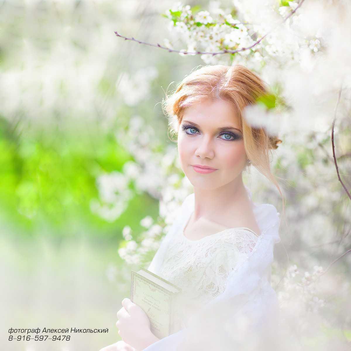 Свадьба и свадебная фотосессия в мае
