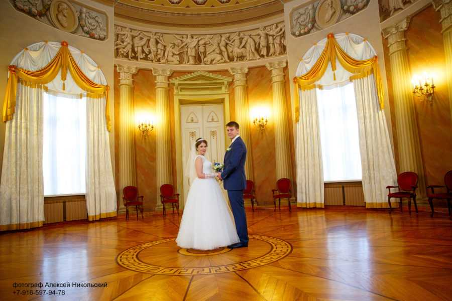 регистрация во дворце Дурасова