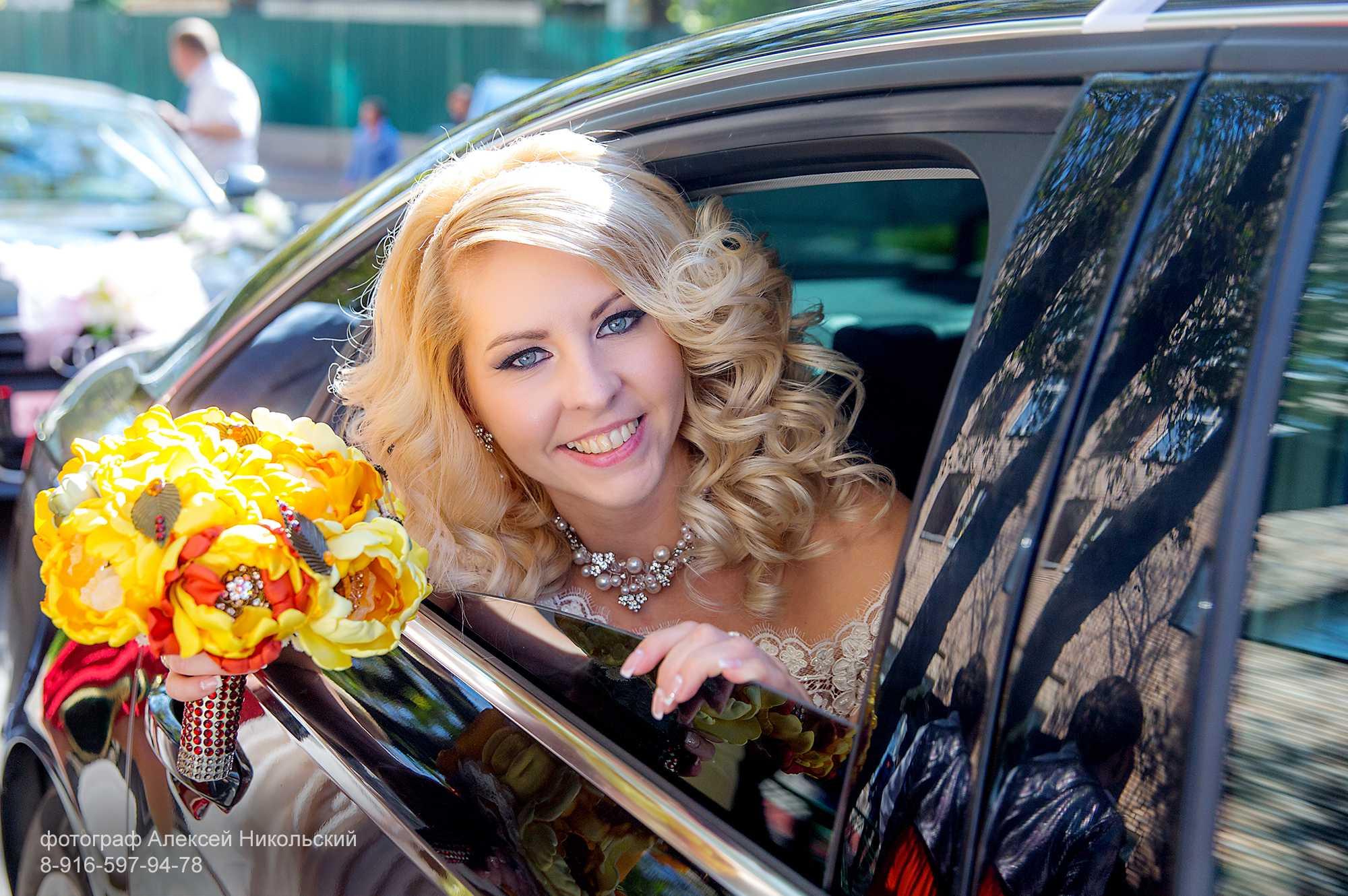 Сколько стоит свадьба в Москве?