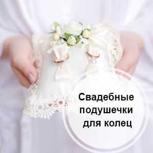 Загс, Свадебный Фотограф и фотосессия в Южном Бутово