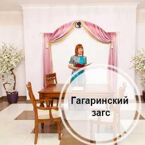 db.gagarinsk