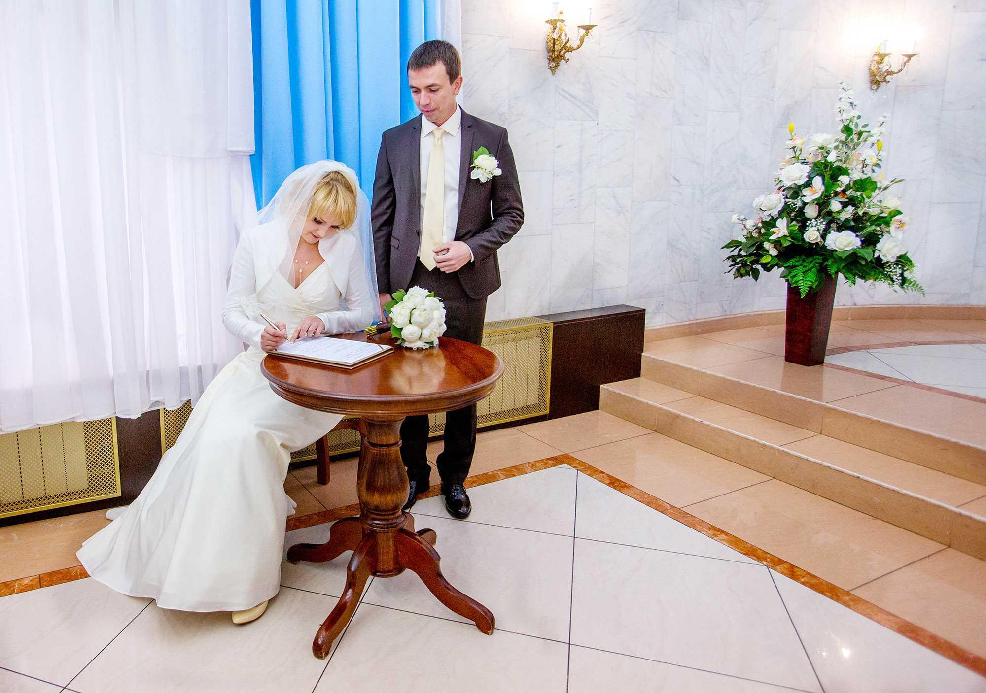 Чертановский загс фото
