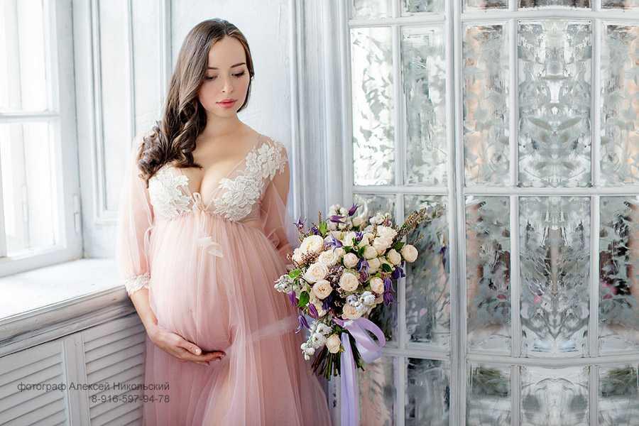 фотосъемка беременность