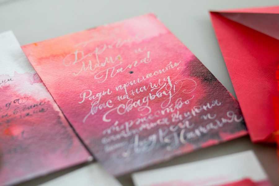 свадебное меню - полиграфия на свадьбу