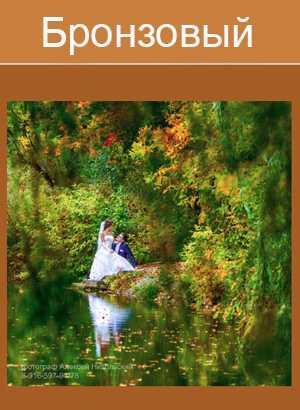 цена свадебного фотографа