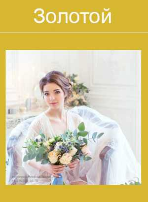 Цена работы фотографа на свадьбе