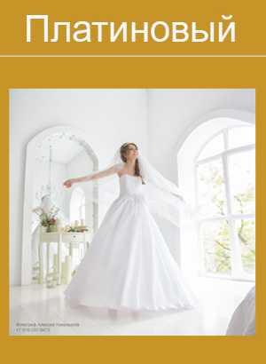 цена свадебной фотосъемки в Москве