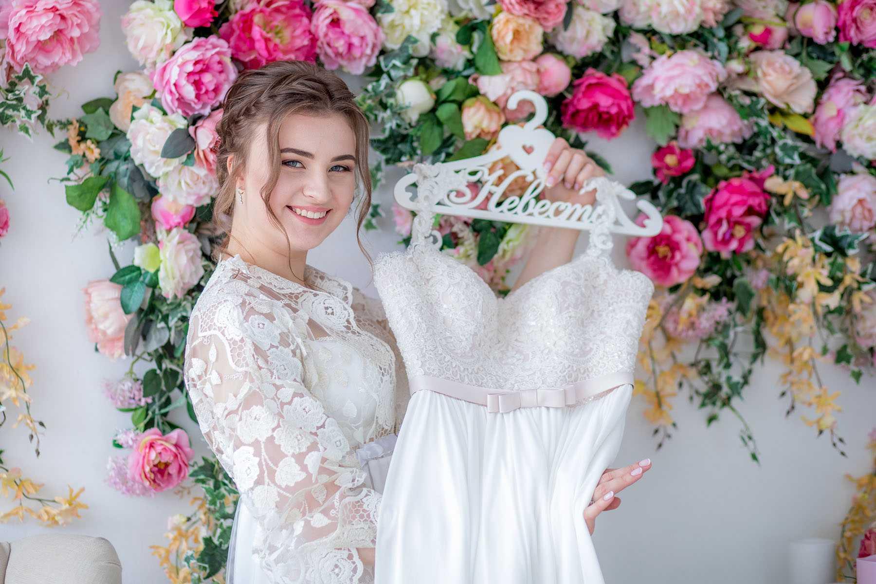фотосъемка на утро невесты Алексей Никольский