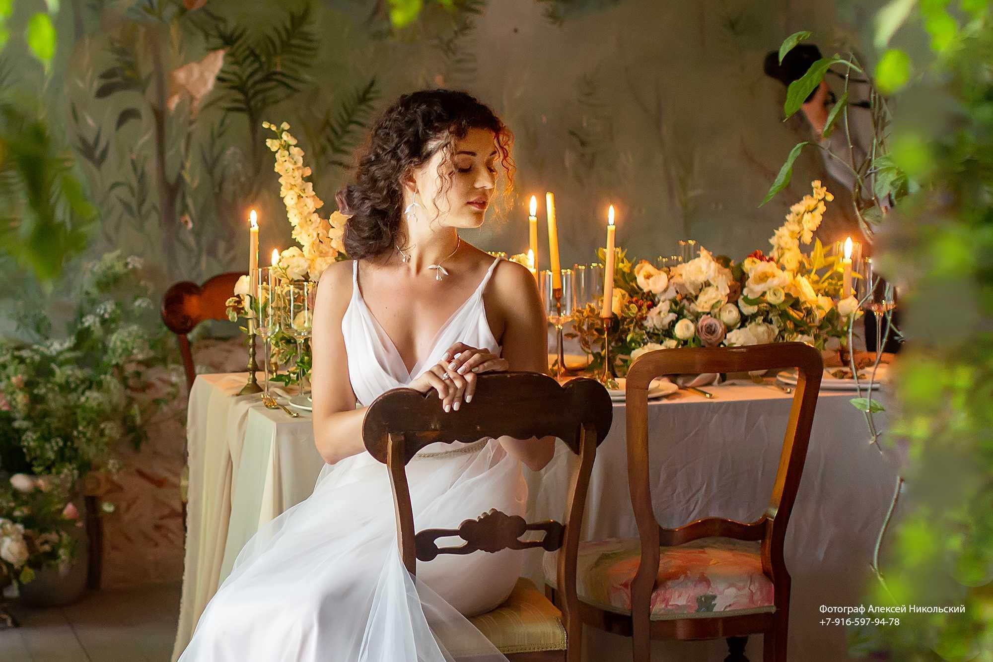 фотограф на свадьбу москва, свадебный фотограф Алексей Никольский