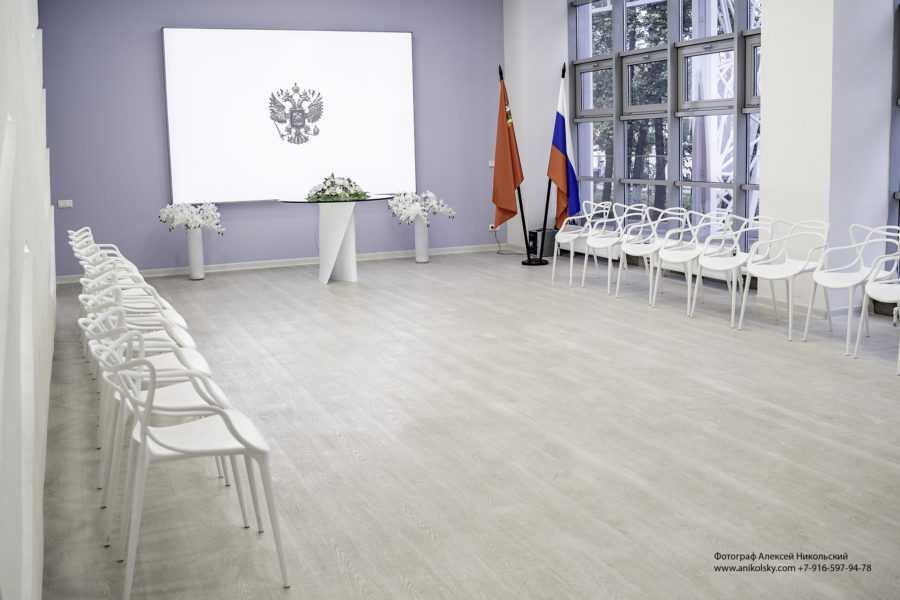 домодедовский загс фото