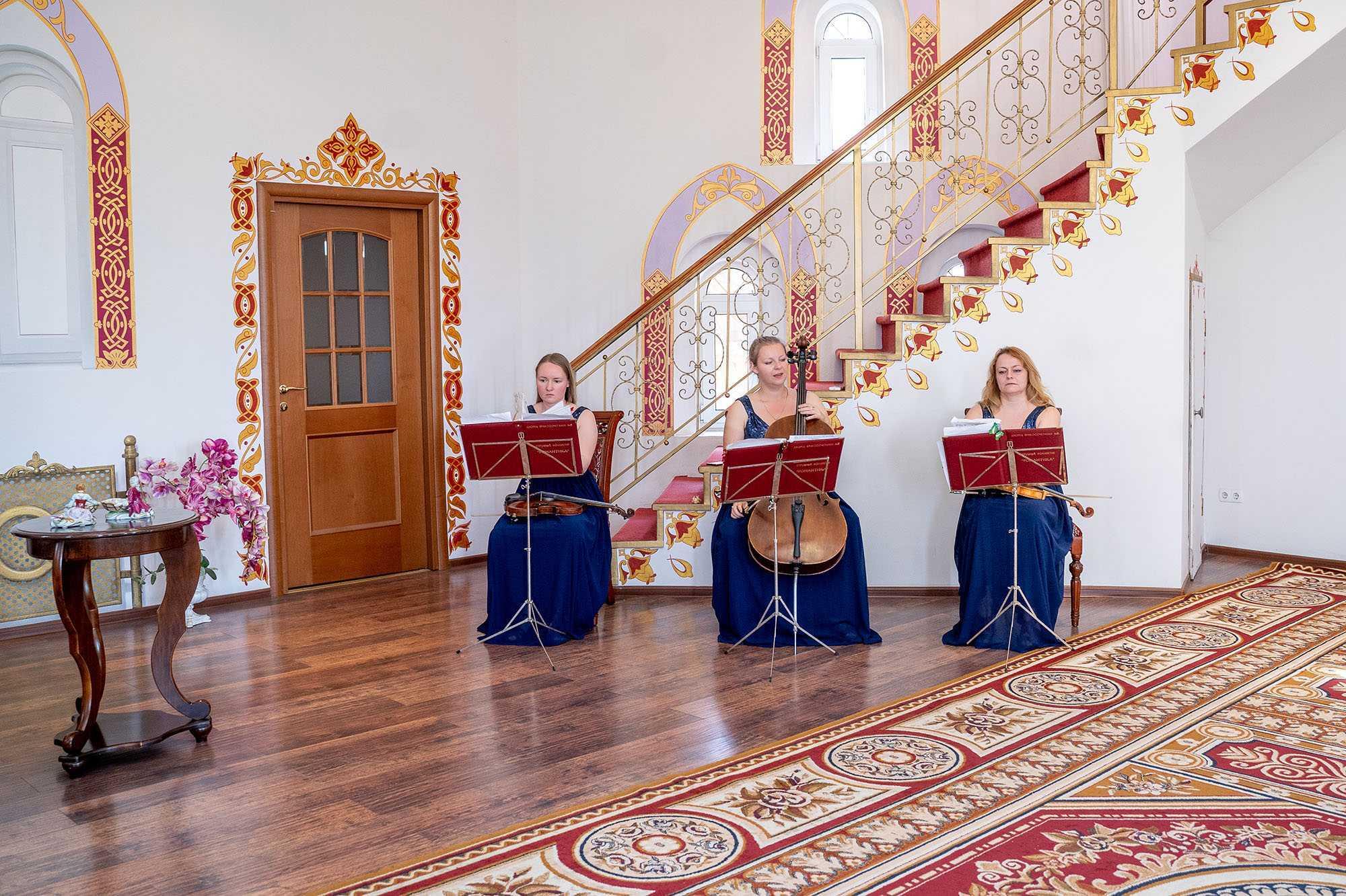 Музыка в загсе в измайловском кремле (5 дворец)
