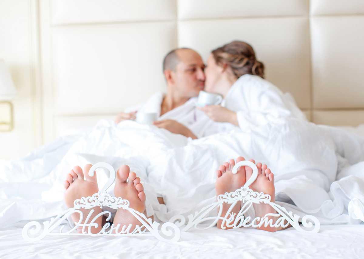 утро невесте вместе с женихом