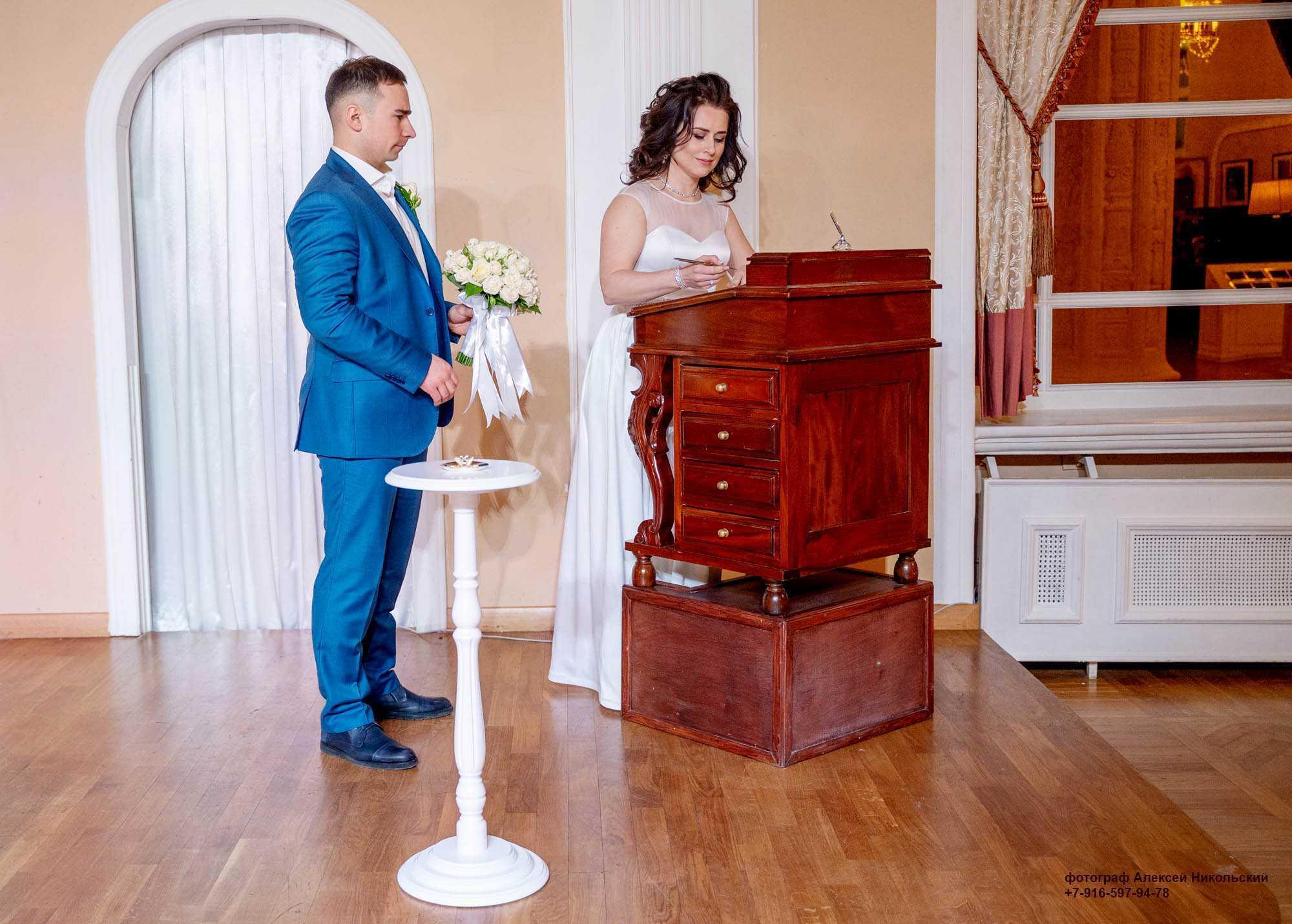 Выездная регистрация свадьбы московский ипподром