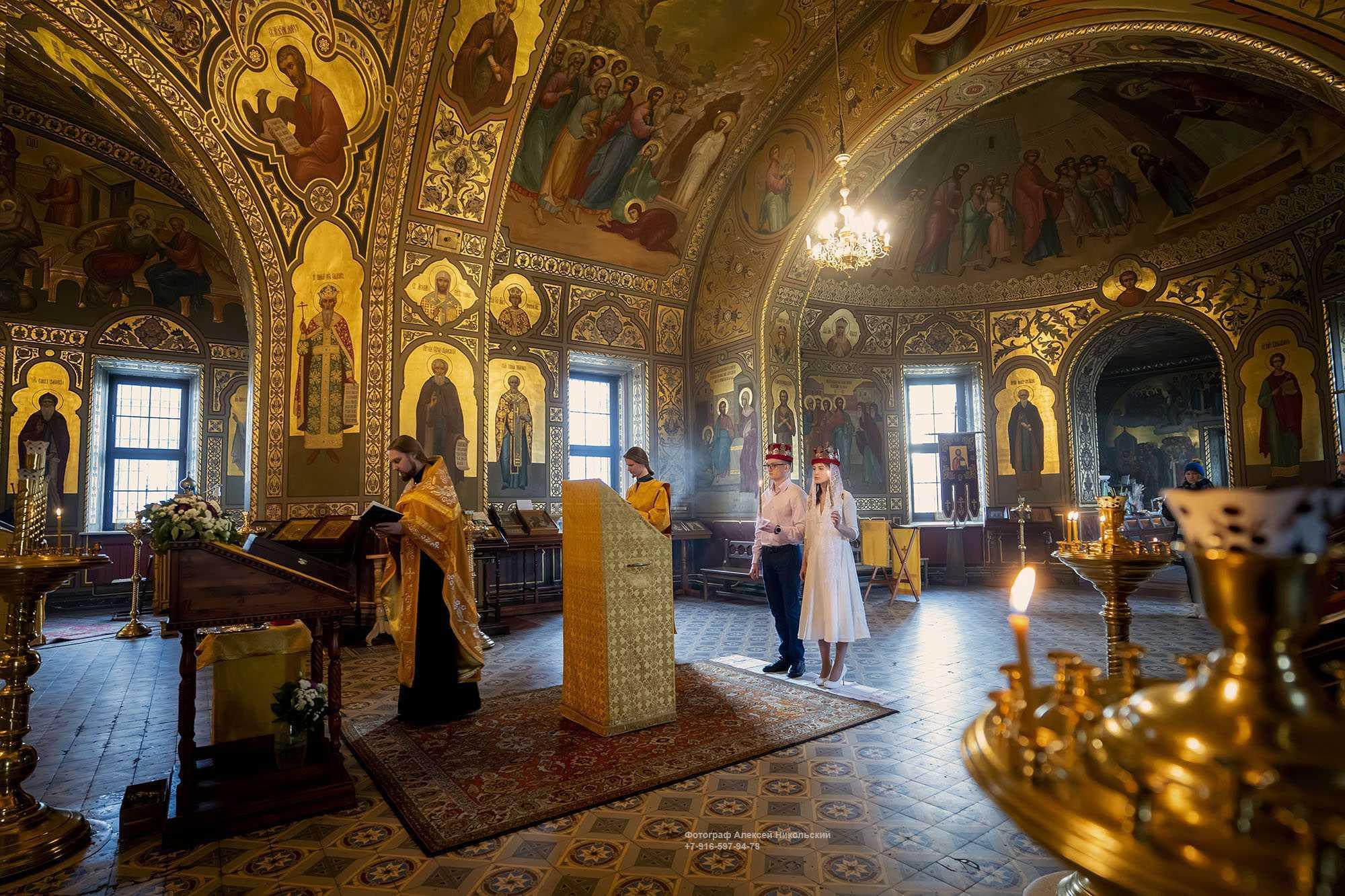 фотограф на венчание Введенская церковь