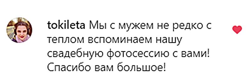 Отзывы о фотографе Алексее Никольском