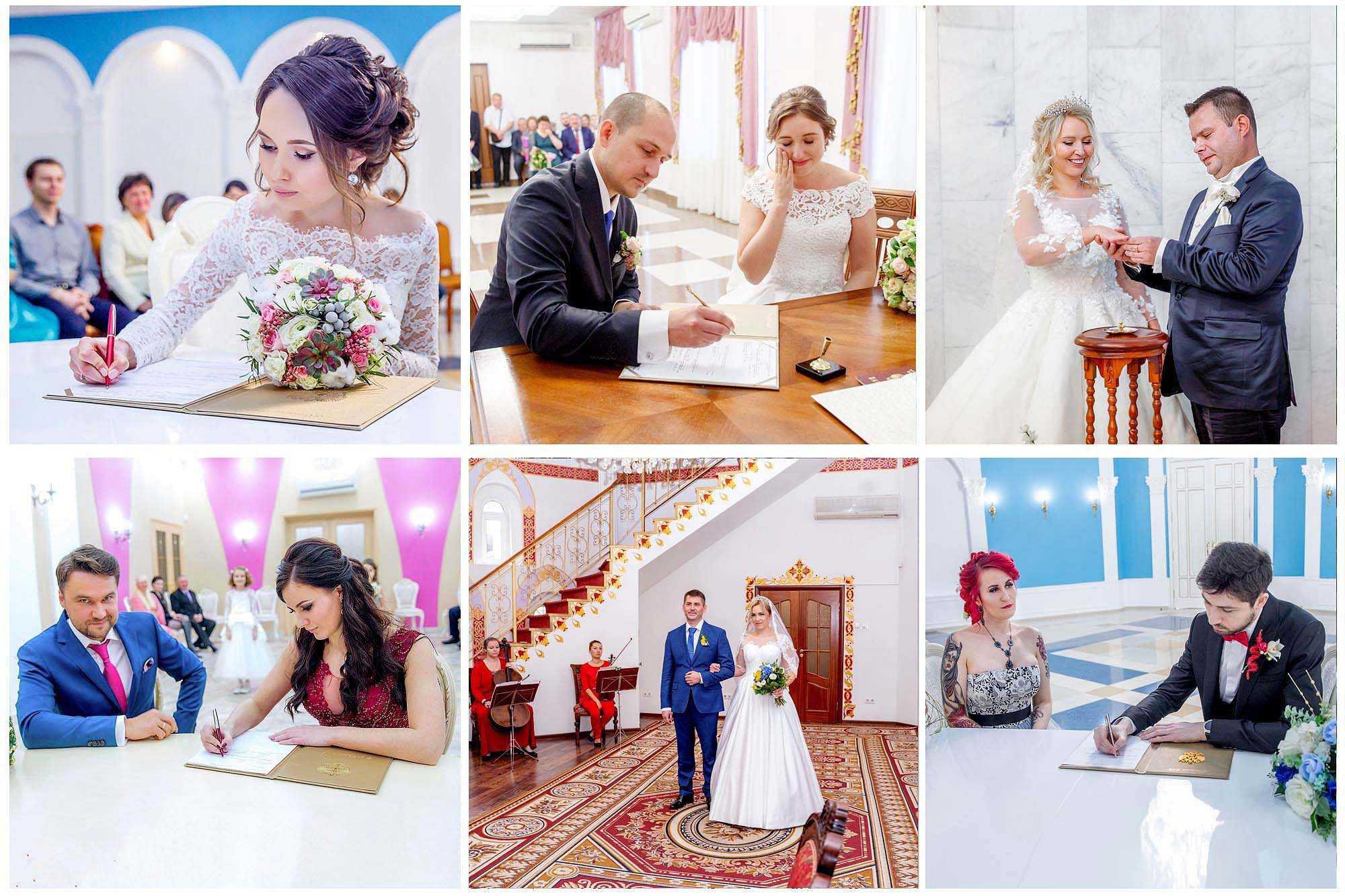Фотограф в загс и на торжественную регистрацию брака в Москве