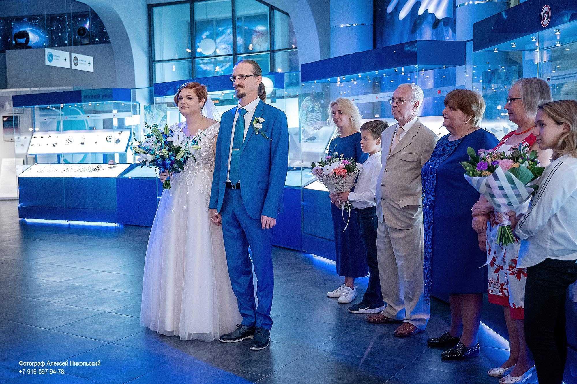 свадьба в планетарии фото