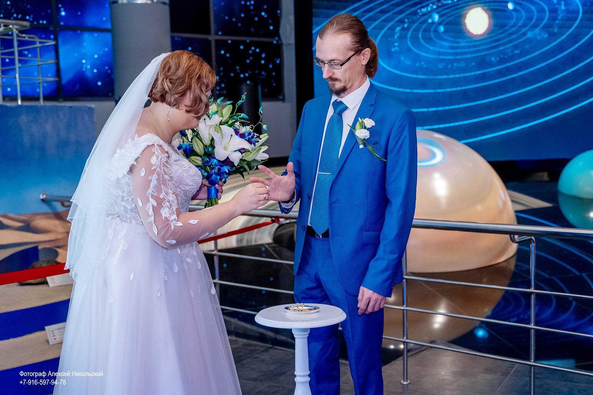 фотосъемка свадьбы в музее Урании