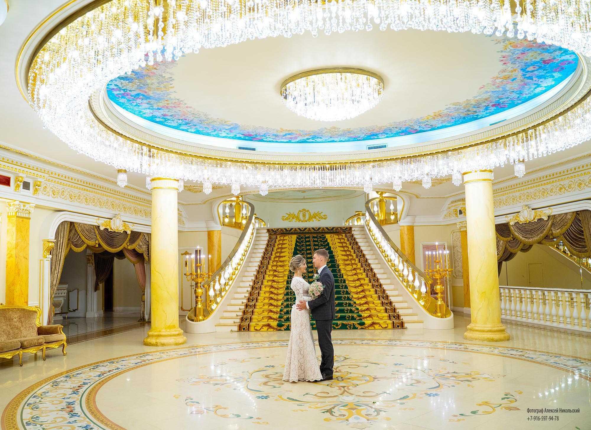дом торжеств - ресторан сафиса фото регистрация брака