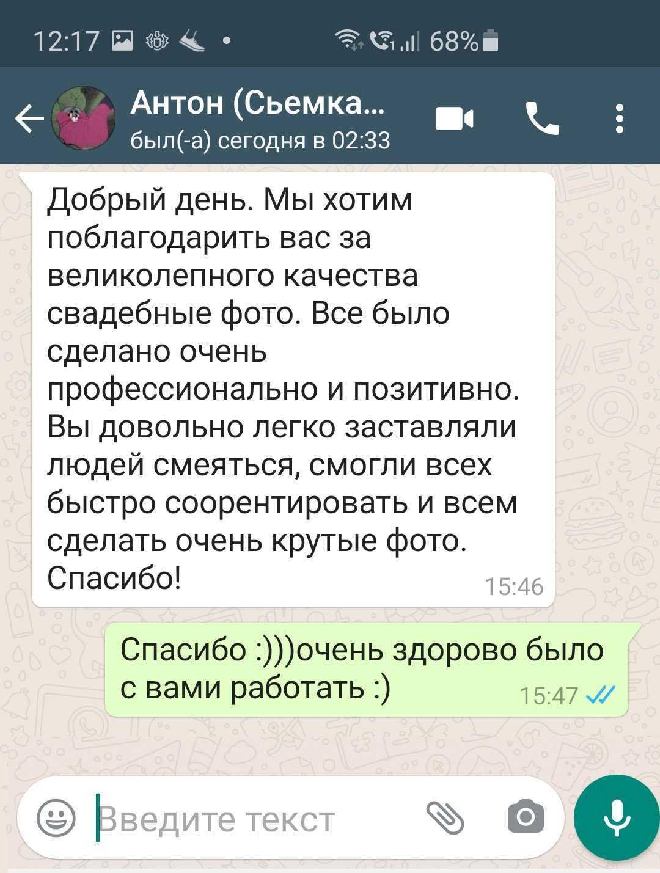Свадебный фотограф Алексей Никольский