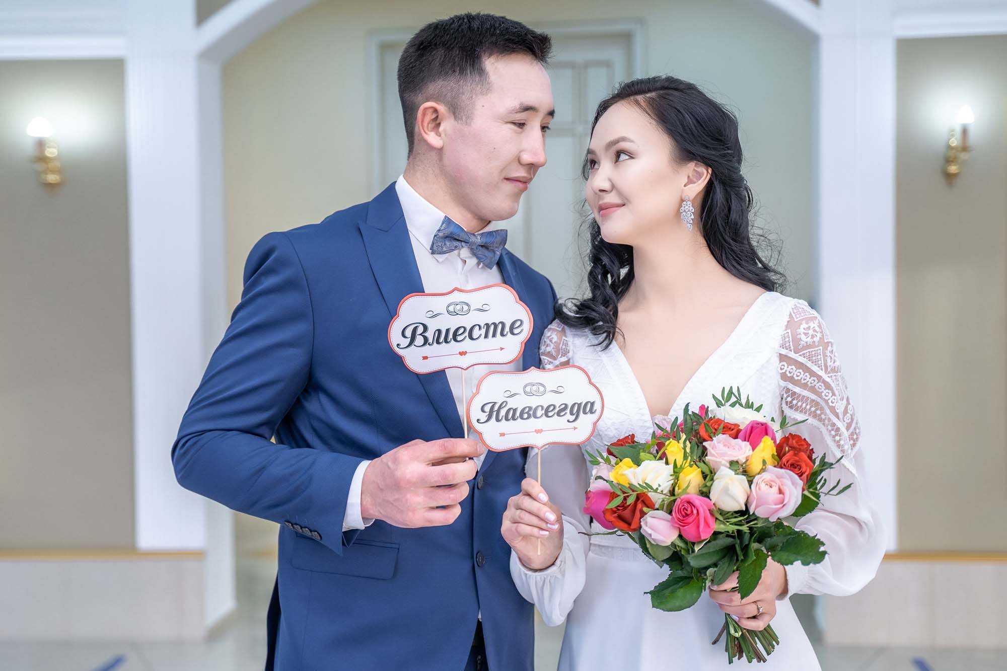 свадебная фотосъемка таганский загс Алексей Никольский